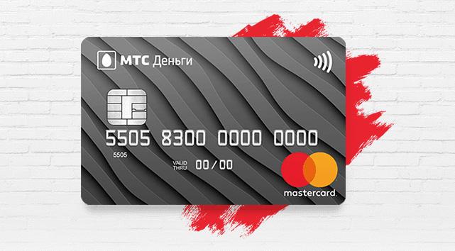 Кредитка сервис быстрых займов отзывы